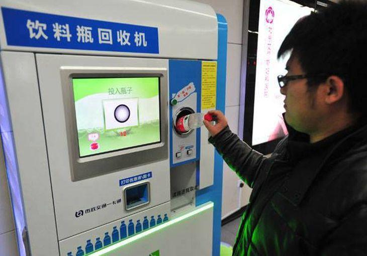 macchinetta automatica bottiglie in cambio del biglietto